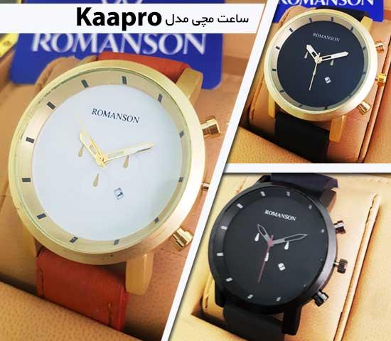 ساعت مچی ROMANSON مدل Kaapro