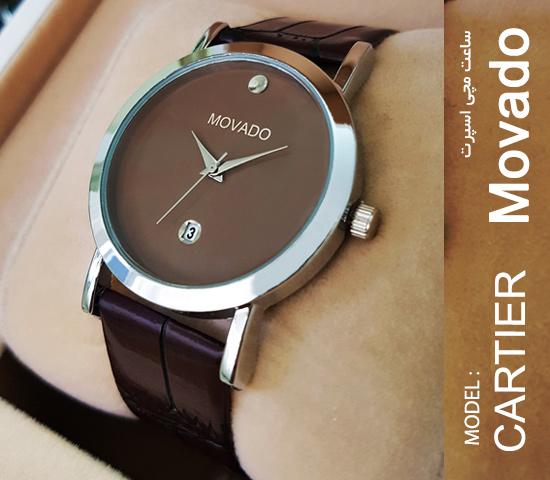 ساعت مچی Movado مدل CARTIER