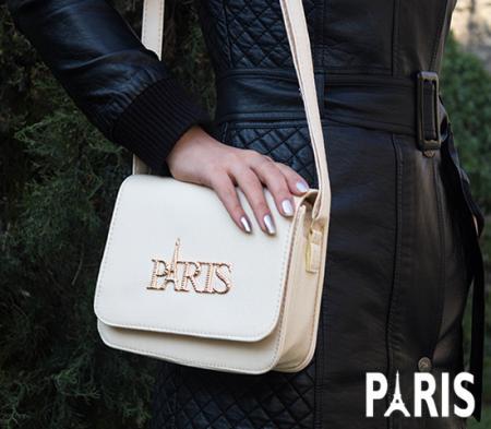 کیف زنانه Paris(کرمی)
