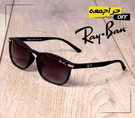 عینک آفتابی Ray Ban مدل Goroka