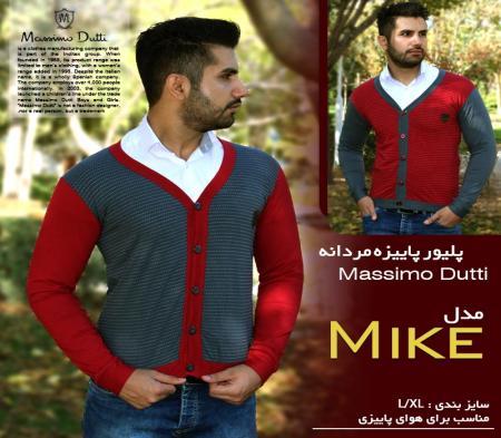 پلیور پاییزه مردانه massimo dutti مدل Mike